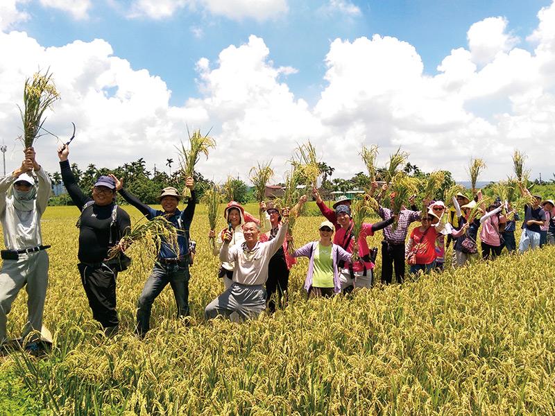 南投休閒農業策略聯盟協會